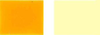 पिग्मेन्ट-पहेंलो -१ 1 १-रंग